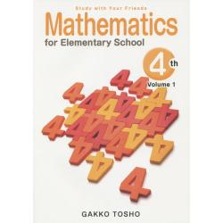 Mathematics for Elementary School 〔2015〕-4th Grade Volume 1 [Study with Your Friends]