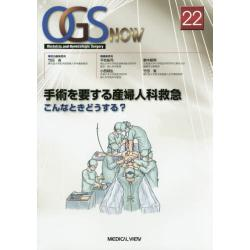 OGS NOW Obstetric and Gynecologic Surgery 22