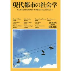 LIBRARY iichiko quarterly intercultural No.126(2015SPRING) a journal for transdisciplinary studies of pratiques