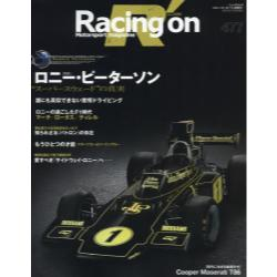 Racing on Motorsport magazine 477 [ニューズムック]