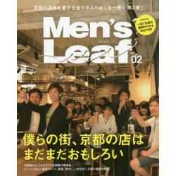 Men's Leaf vol.02