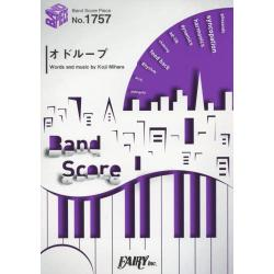 オドループ [BAND SCORE PIECE No.1757]