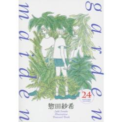 garden maiden Saki Souda Illustration Postcard Book [Errand Press Postcard Book 02]