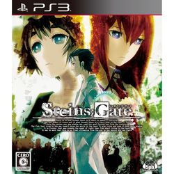 STEINS;GATE 通常版 【PS3ソフト】