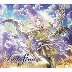 Kalafina / One Light