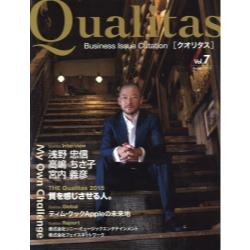 Qualitas Business Issue Curation Vol.7(2015August)