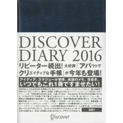 DISCOVER DIARY2016 [NAVY]