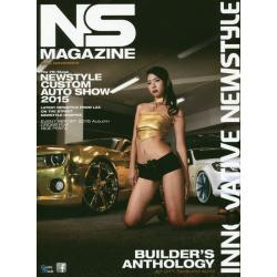 NS MAGAZINE 2015NOVEMBER [Grafis mook]