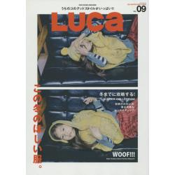 LUCa VOL.09(2015WINTER SMILE ISSUE) [メディアパルムック]