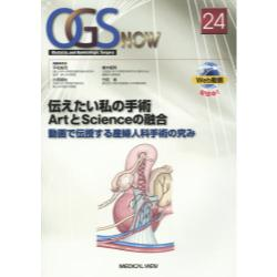 OGS NOW Obstetric and Gynecologic Surgery 24