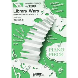 Library Wars 「図書館戦争 LIBRARY WARS」より [FAIRY PIANO PIECE No.1209]