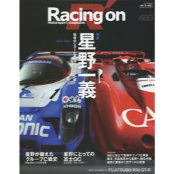 Racing on Motorsport magazine 480 [ニューズムック]