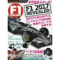 F1 RACING 日本版 NUMBER002(2015-16Winter Issue) [CARTOP MOOK]