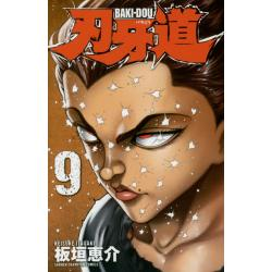 刃牙道 9 [SHONEN CHAMPION COMICS]