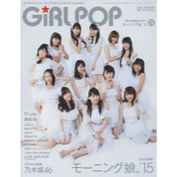 GiRLPOP 2016WINTER [M-ON!ANNEX]