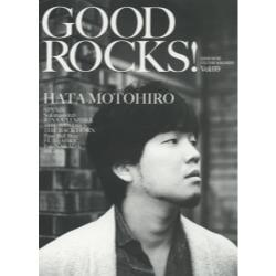 GOOD ROCKS! GOOD MUSIC CULTURE MAGAZINE Vol.69