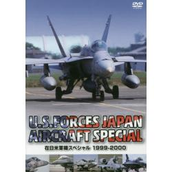 DVD U.S.FORCES JAPAN