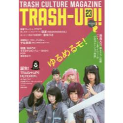 TRASH-UP!! 23