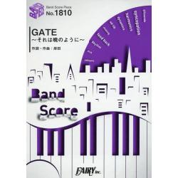 GATE~それは暁のように~ [BAND SCORE PIECE No.1810]
