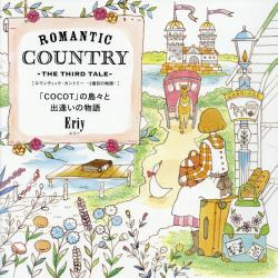 ROMANTIC COUNTRY THE THIRD TALE