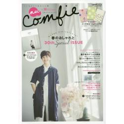 nu Comfie ここちよくて私らしい服 Vol.30(2016Spring Collection) [CARTOP MOOK]