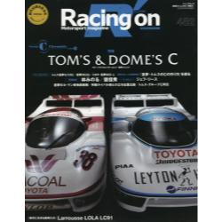 Racing on Motorsport magazine 482 [ニューズムック]