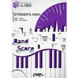 STRIDER'S HIGH [BAND SCORE PIECE No.1823]