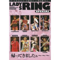LADYS RING SPECIAL 2015年末&2016新春のマット界を総ざらい! WOMENS PROFESSIONAL WRESTLING MAGAZINE