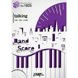 talking [BAND SCORE PIECE No.1825]