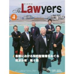 The Lawyers 2016April