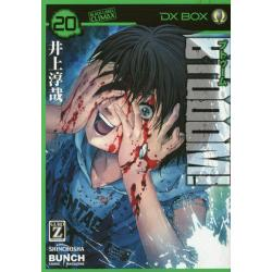 BTOOOM! 20 [BUNCH COMICS]
