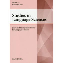 Studies in Language Sciences Journal of the Japanese Society for Language Sciences Volume14(2015December)