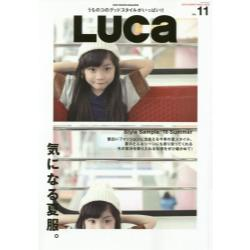 LUCa VOL.11(2016SUMMER SMILE ISSUE) [メディアパルムック]