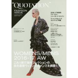 QUOTATION FASHION ISSUE VOL.13