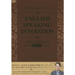 ENGLISH SPEAKING INN