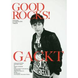 GOOD ROCKS! GOOD MUSIC CULTURE MAGAZINE Vol.74