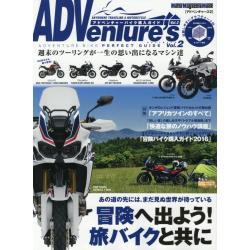 ADVenTure's Vol.2 [Motor Magazine Mook]