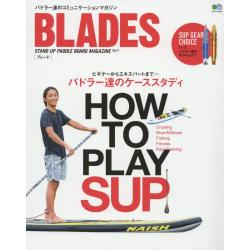 BLADES STAND UP PADDLE BOARD MAGAZINE Vol.7 [エイムック 3428]