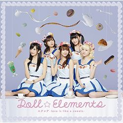 Doll☆Elements / エクレア~love is like a sweets~ 【通常盤】 メーカー特典付