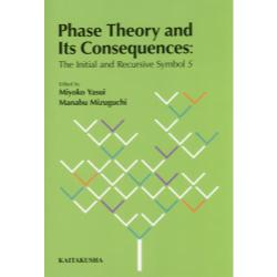 Phase Theory and Its Consequences The Initial and Recursive Symbol S