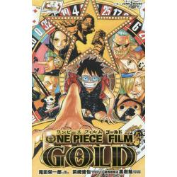 ONE PIECE FILM GOLD [JUMP j BOOKS]