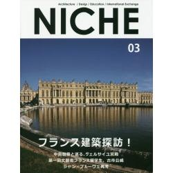 NICHE Architecture/Design/Education/International Exchange 03