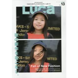 LUCa VOL.13(2016AUTUMN SMILE ISSUE) [メディアパルムック]