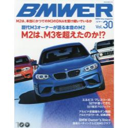 BMWER Vol.30 [NEKO MOOK 2479]