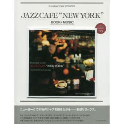 "JAZZ CAFE""NEWYORK"" TRAVEL PHOTO BOOK and GOOD SOUNDS [BOOK+MUSIC]"