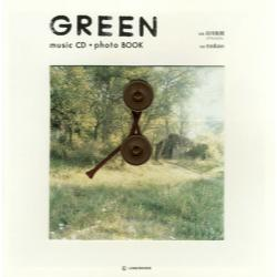 GREEN music CD+photo BOOK