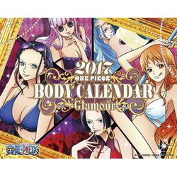 卓上 ONE PIECE BODY CALENDAR -Glamour- 2017年カレンダー [CL-8]