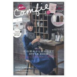 nu Comfie ここちよくて私らしい服 Vol.32(2016Autumn Collection) [CARTOP MOOK]