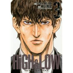 HiGH & LOW THE STORY OF S.W.O.R.D. 3 [SHONEN CHAMPION COMICS EXTRA]