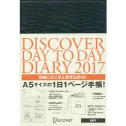 DISCOVER DAY TO D'17 [NAVY]